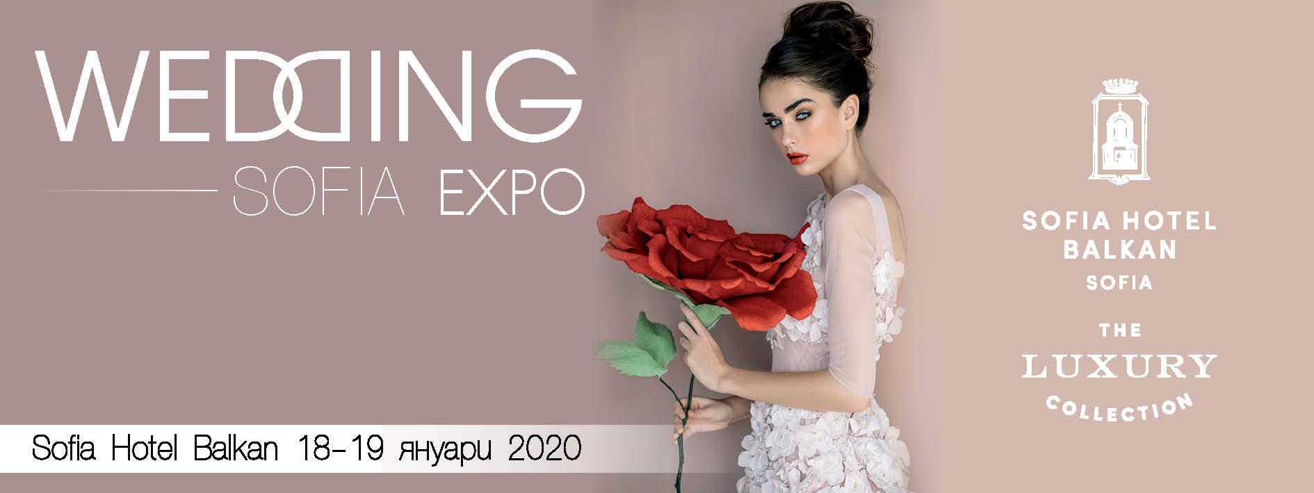 Sofia Wedding Expo 2020 - сватбено изложение
